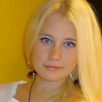 Дина Марченко