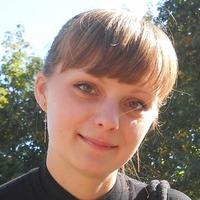 Регина Данилова