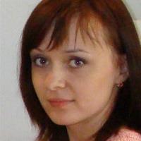 Инесса Гоголь