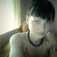 Алена Истомина