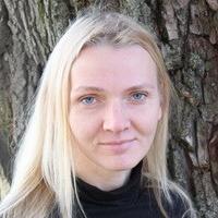 Лада Сахарова