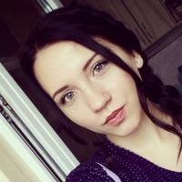 Алина Осипова