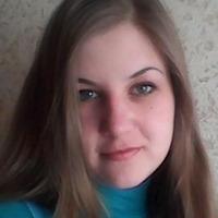 Ангелина Соболь