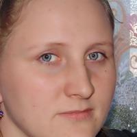Лада Меркулова