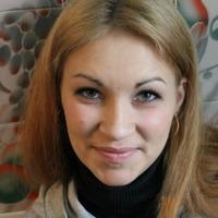 Надежда Екимова